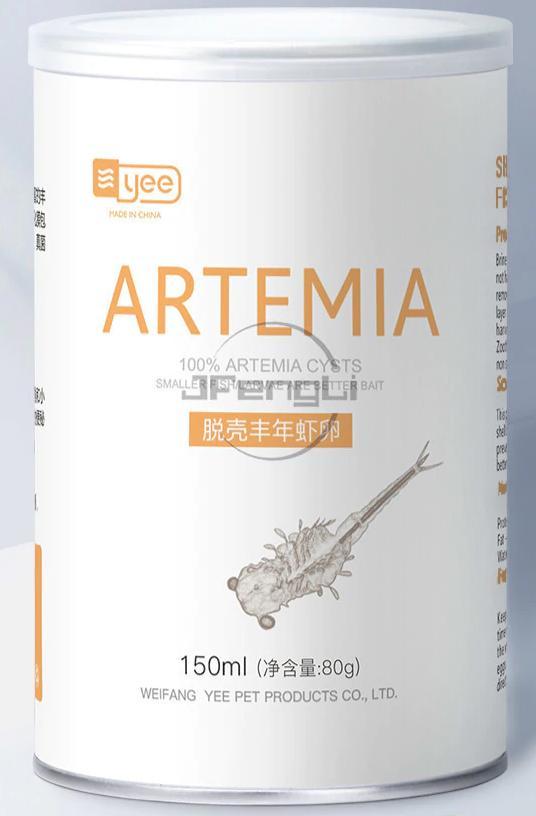 vajíèka artemie